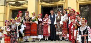 Folk Choir of the Goce Delchev