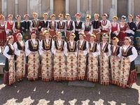 Academic folk choir of the Academy of music, dance and fine arts