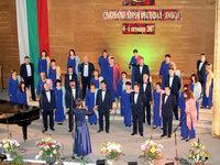 """Смесен хор """"Черноморски звуци"""""""