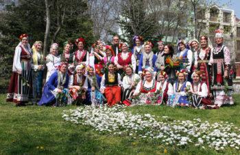Zvetnitza Female Folk Choir