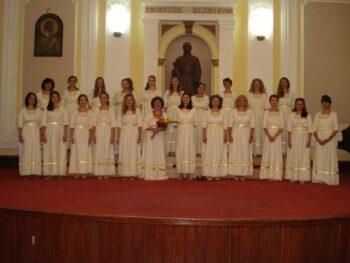 Lira Female Chamber Choir