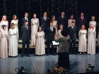 "Mixed choir ""Gimnazijsko pevačko društvo 1838"""