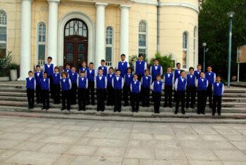 Stefka Blagoeva Plovdiv Boys\' Choir