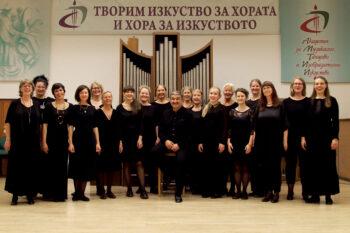 Perunika Choir