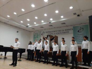 Stefka Blagoeva Plovdiv Youth Choir